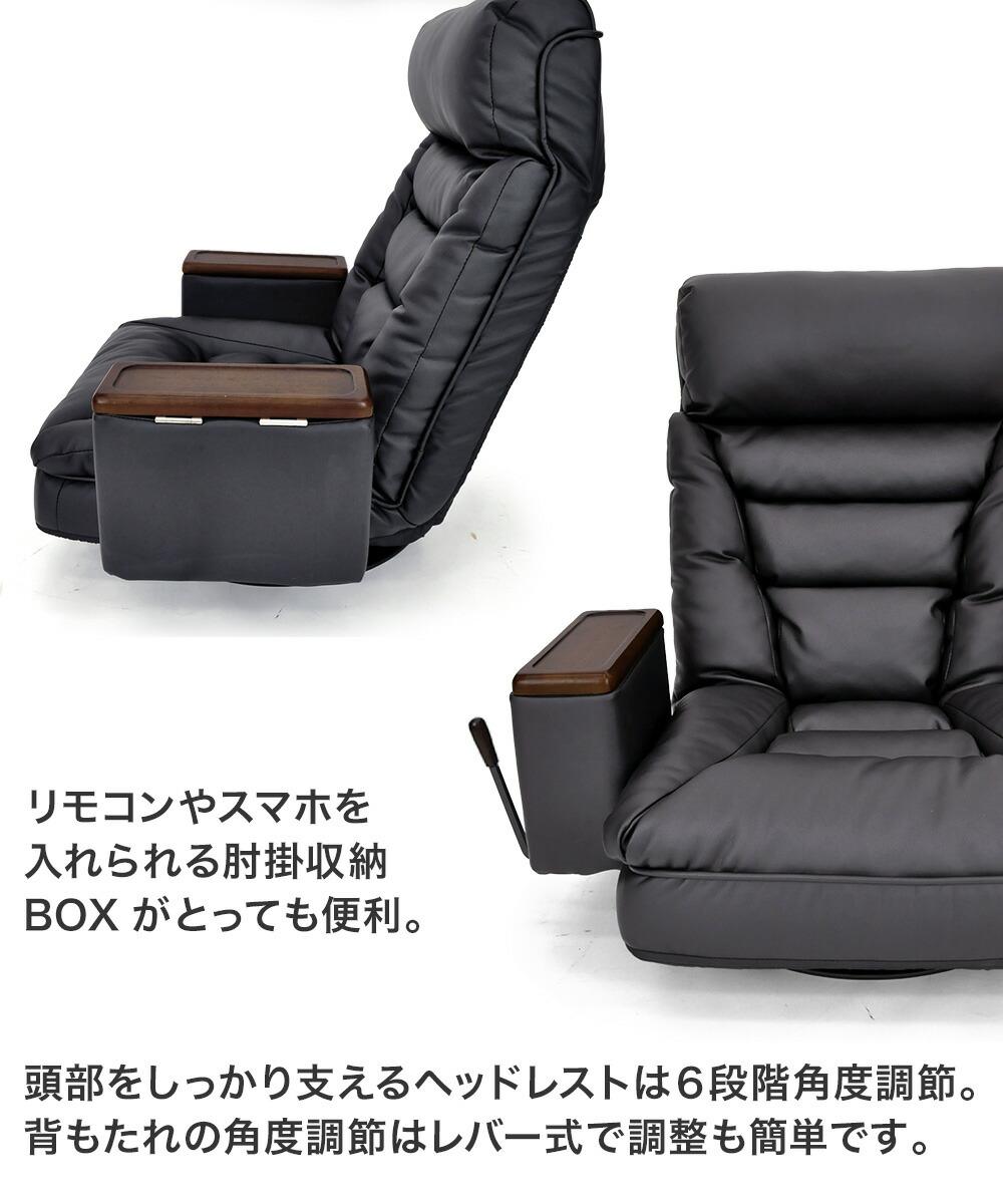 座椅子 ハイバック 一人掛け レバー式リクライニング ヘッドリクライニング 視線安定
