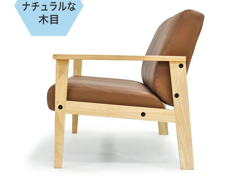 ソファ 二人掛け 北欧 木製 木肘 合皮