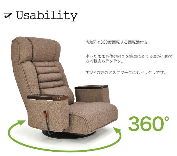 回転座椅子 回転式 回転盤付き