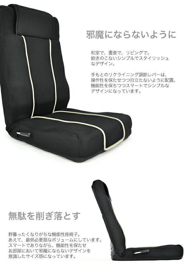 ハイバック座椅子レバー式リクライニング座椅子ロイド3