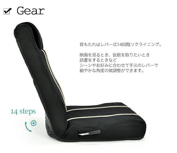 ハイバック座椅子レバー式リクライニング座椅子ロイド5