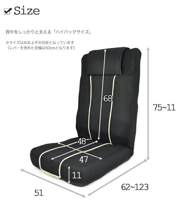 ハイバック座椅子レバー式リクライニング座椅子ロイド7