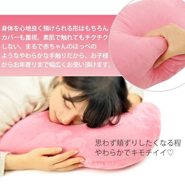 身体を心地良く預けられる形だけでなくカバー生地も重視。素肌で触れてもチクチクしない、赤ちゃんのほっぺのようなやわらかな手触りです。