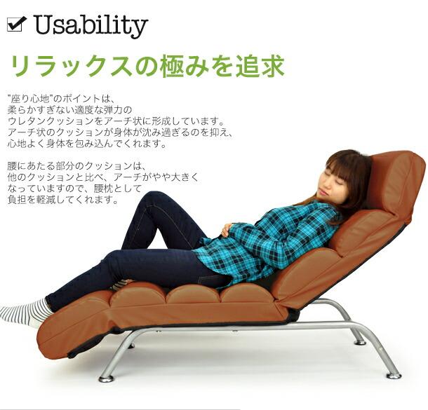 ウレタンクッションをアーチ状に形成することで心地良くつつき込むような座り心地を実現。