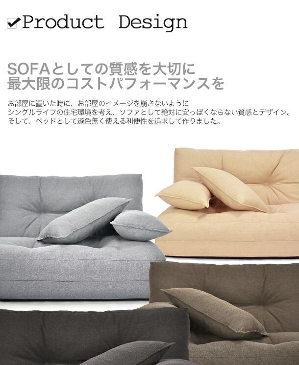 ソファーベッド ソファーマットレス 狭い お部屋 スペース 有効利用 ソファーベッドソフィア2