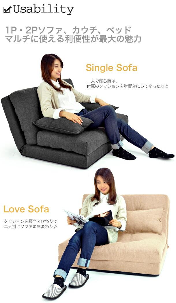 ソファーベッド ソファーマットレス 狭い お部屋 スペース 有効利用 ソファーベッドソフィア4