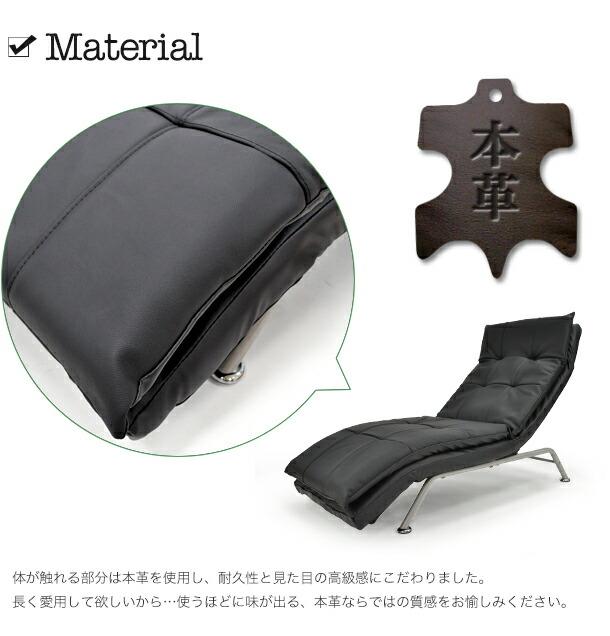 リクライニングチェア リクライニングソファ 椅子 チェア 座椅子 レバー式 リクライニング 本革 レザー 革製 ヘッドレスト フットレスト 無段階 ガス圧