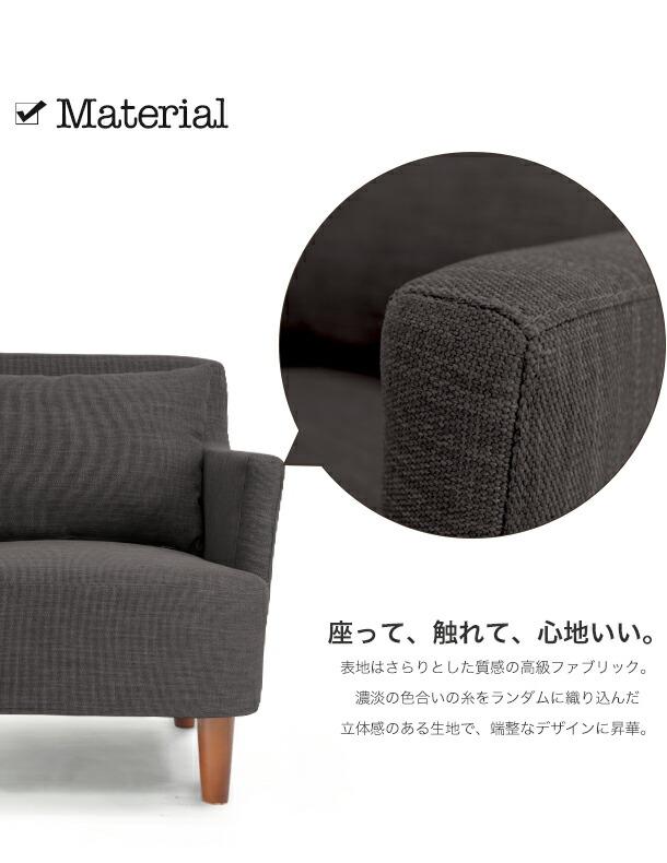 ソファ ソファー シングルソファ 一人掛け 1P sofa 北欧風 木脚 木製 かわいい ナチュラル ゆったり ワイド クッション付き