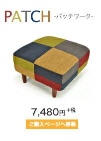 オットマン スツール オットマンスツール ミニチェア 足置き 木脚 シンプル かわいい ベンチ 椅子 チェア