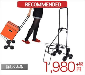キャリーカート ショッピングカート 収納 軽量 折りたたみ式ハンズキャリー 3輪キャスターで段差もラクラク!軽くてお買い物や旅行に便利な3輪キャリーカート