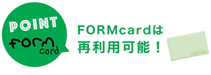 FORMcard