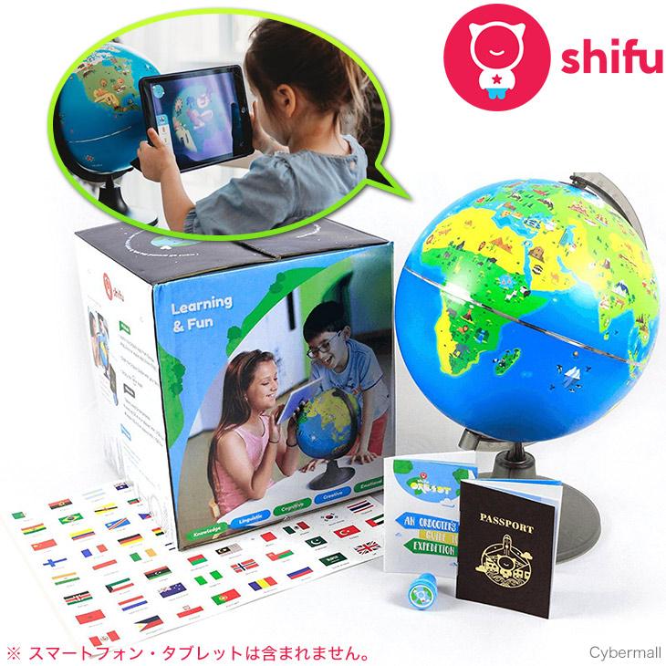 知育地球儀