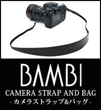 カメラストップ&バッグ