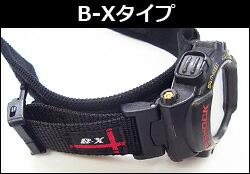 B-Xタイプ