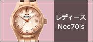 レディース Neo70's