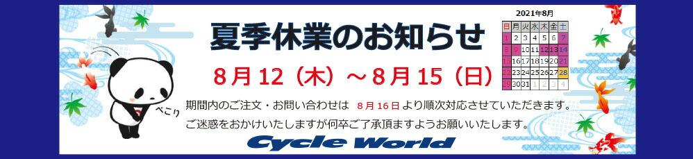 選択した画像 バイク ブレーキ 109792-バイク ブレーキパッド