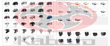OGK サイクルヘルメット
