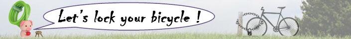 自転車 サイクルロック 鍵 カギ