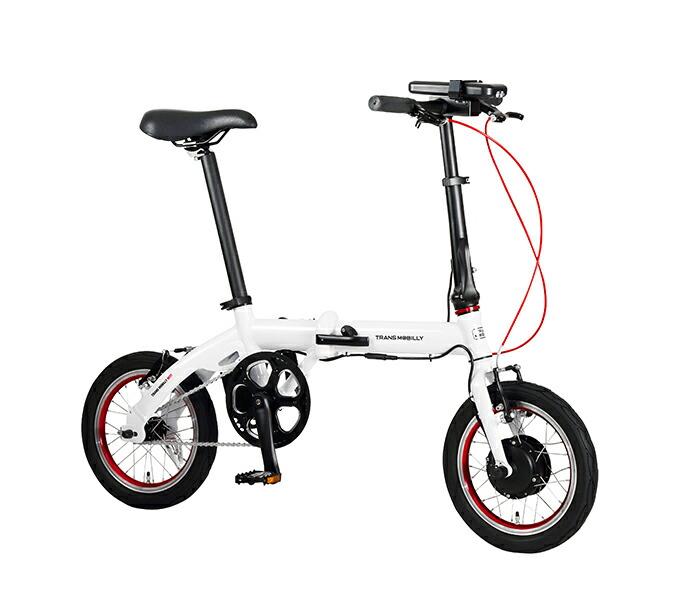 自転車 配送先一都三県一部地域限定送料無料 電動アシスト自転車 折りたたみ トランスモバイリー TRANS MOBILLY ULTRA LIGHT E-BIKE NEXT 140( AL-FDB140E ) ホワイト 14インチ コンパクト 軽量