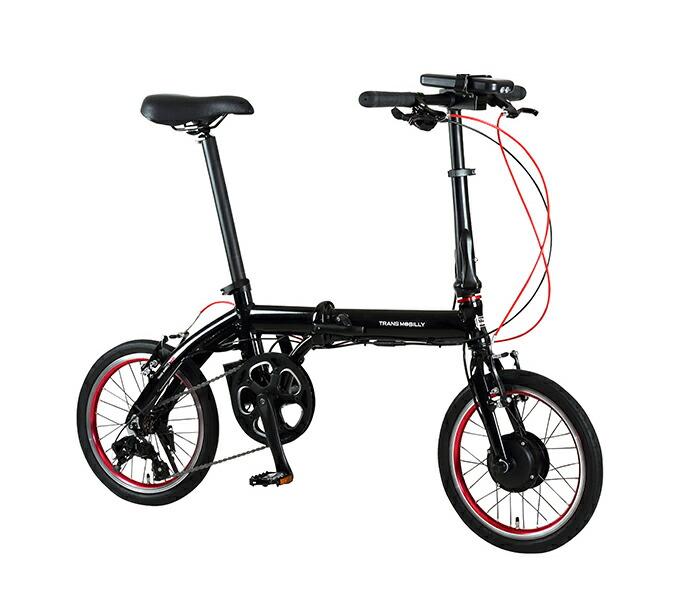 自転車 配送先一都三県一部地域限定送料無料 電動アシスト自転車 折りたたみ トランスモバイリー TRANS MOBILLY ULTRA LIGHT E-BIKE NEXT 163 ( AL-FDB163E ) ブラック 16インチ コンパクト 軽量
