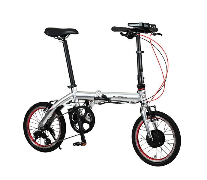 自転車 配送先一都三県一部地域限定送料無料 電動アシスト自転車 折りたたみ トランスモバイリー TRANS MOBILLY ULTRA LIGHT E-BIKE NEXT 163 ( AL-FDB163E ) シルバー 16インチ コンパクト 軽量
