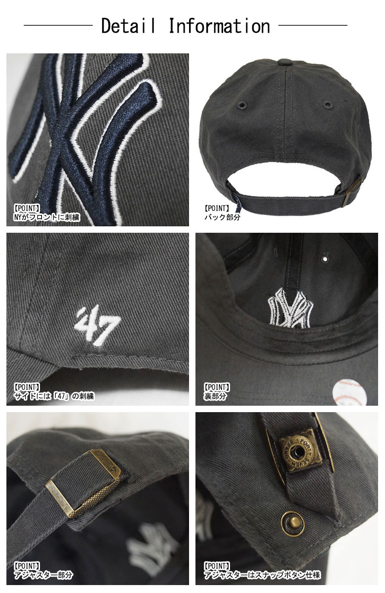 Dbland Forty Seven Brand Clean Cap Yankees 47 Clean Up