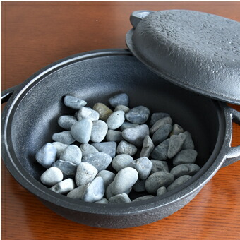 南部鉄器 万能鍋 (小石付) 焼き芋鍋