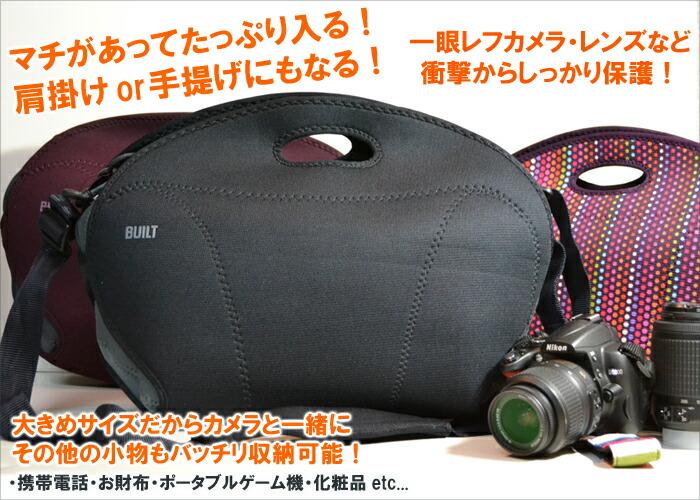 BUILT カーゴカメラバッグ ラージ マイクロドット