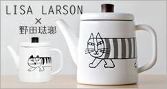 LISA LARSON リサラーソン マイキーポトル 野田琺瑯