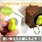 QUALY スパロー キーリング