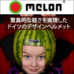 melon ヘルメット メロンヘルメット