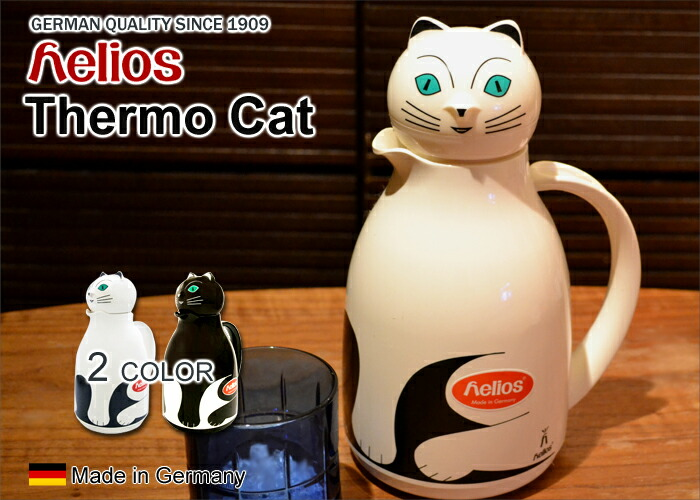 Cute High Quality Tabletop Thermos HELIOS Helios Thermocat