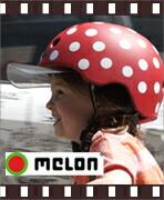 melon ヘルメット