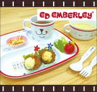 エドエンバリー グルメキャット 食器セット