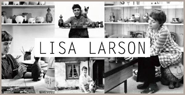LISA LARSON リサラーソン