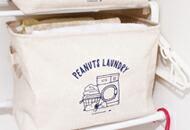 SNOOPY LANDRY SERIES スヌーピー ランドリーシリーズ