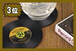 GAMA-GO レコードコースター