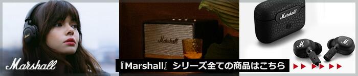 マーシャル ヘッドホン