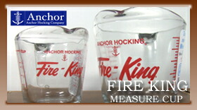 Fire Kingメジャーカップ