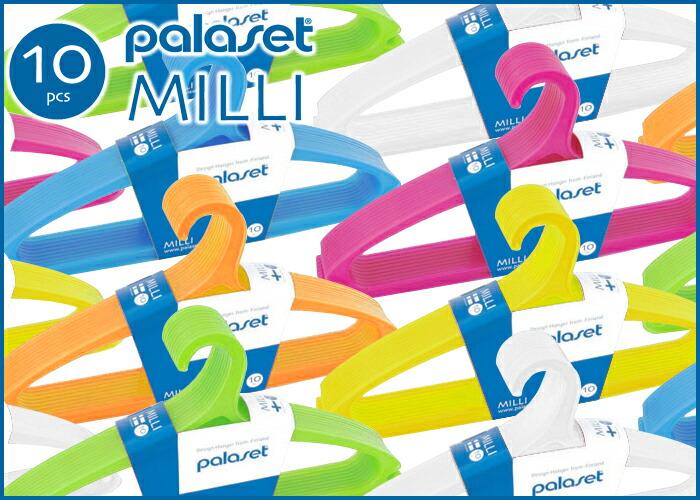 パラセット ハンガー ミッリ 10pcs セット / Palaset Hanger MILLI 10pcs set