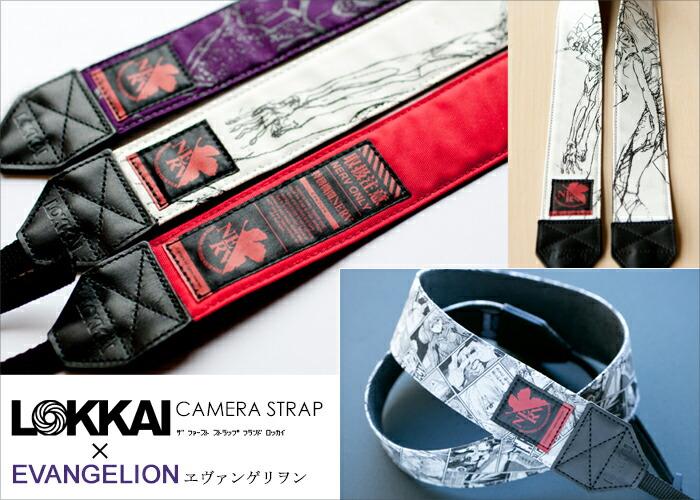 LOKKAI エヴァンゲリヲン カメラストラップ