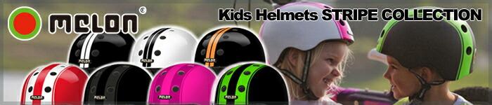 melon helmet メロンヘルメット