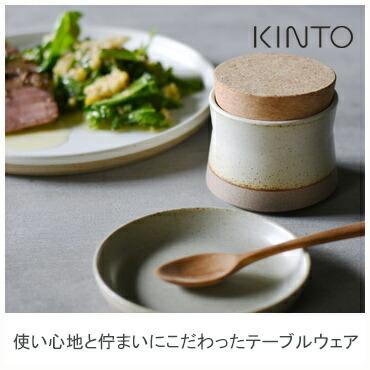 KINTO キントー