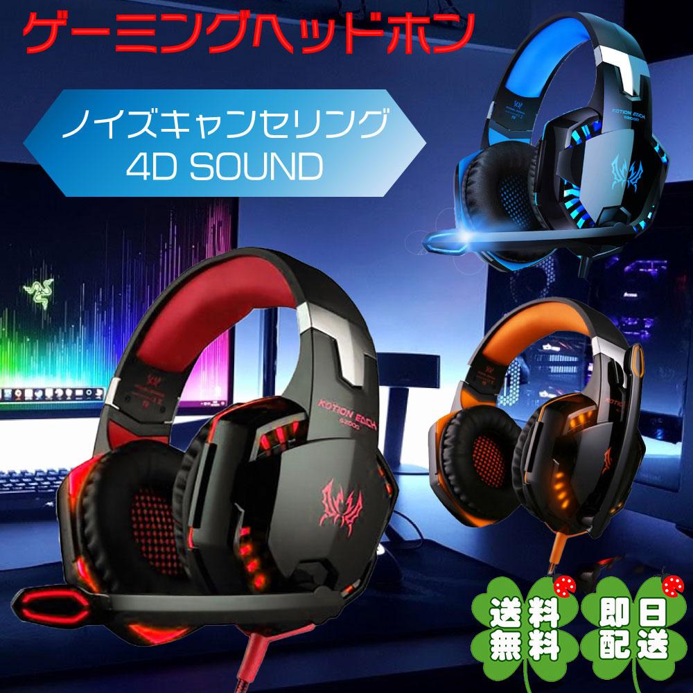 headset_kotion