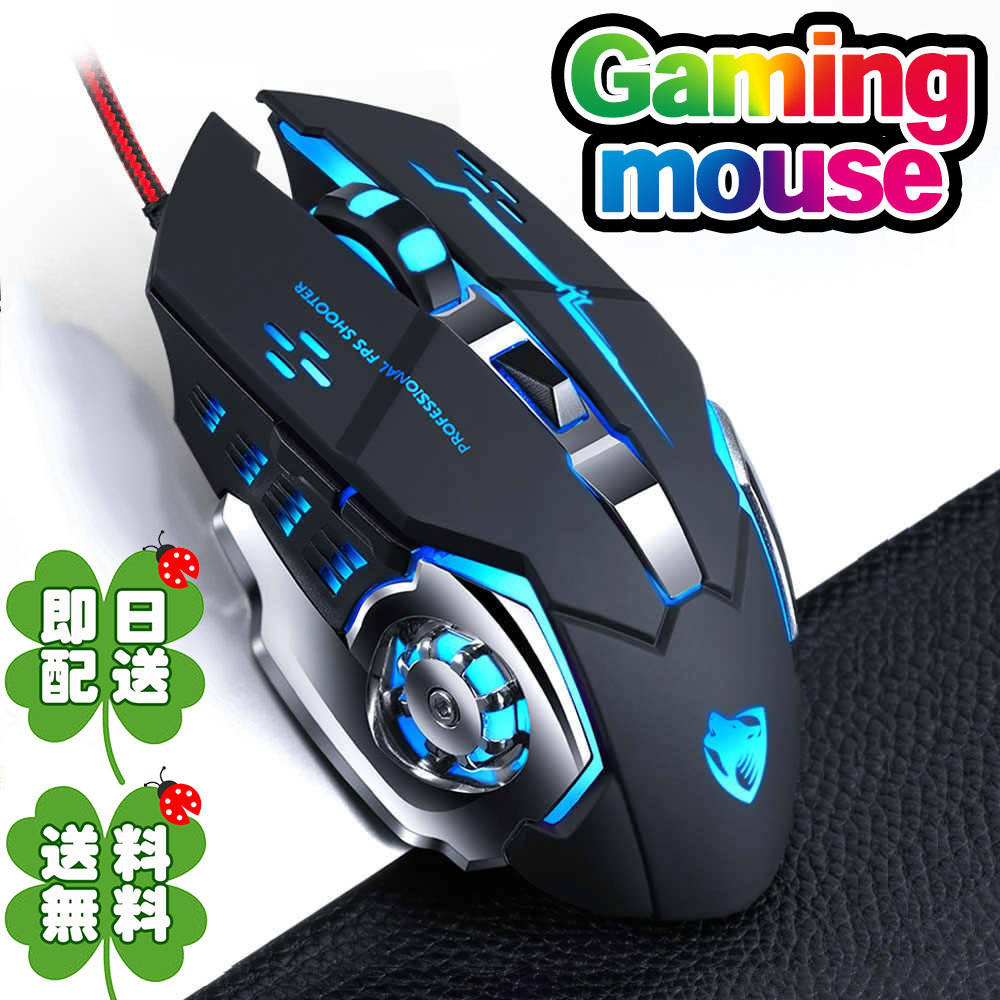 mouse_twolf