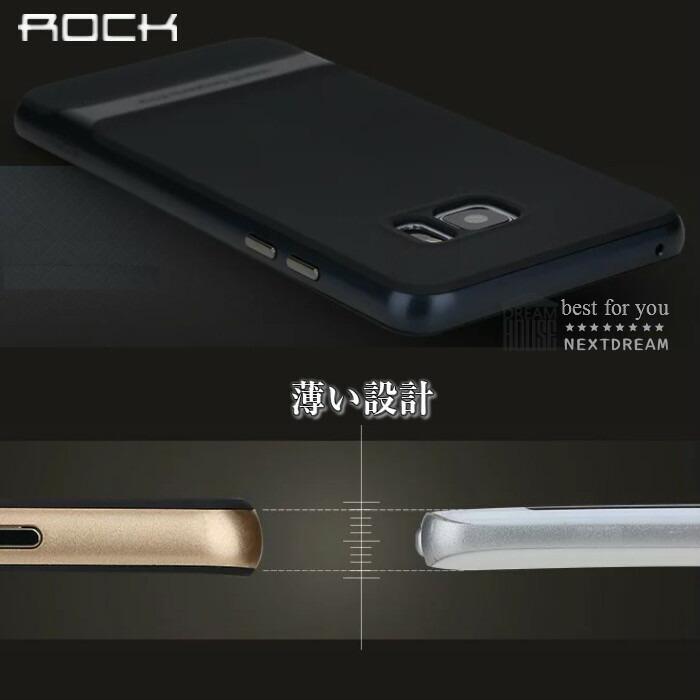 Samsung Galaxy Note7 ギャラクシーノート7ケース galaxy note 7 背面ケース カバー 背面カバー 背面保護 スマホケース スリム 軽量 超薄 カメラ保護 スタイリッシュ クール 保護フレーム 手触り抜群 保護フレーム メタリック調フレーム 送料無料