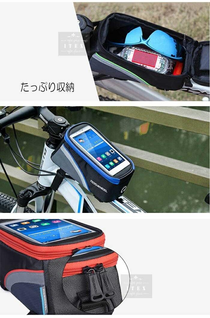自転車用 マウントケース 自転車用 モバイルホルダー 自転車ケース 防滴ケース ポーチ 衝撃吸収 丈夫 衝撃に強い 収納たっぷり タッチパネル対応 2in1タイプ ブルー オレンジ レッド イエロー 送料無料