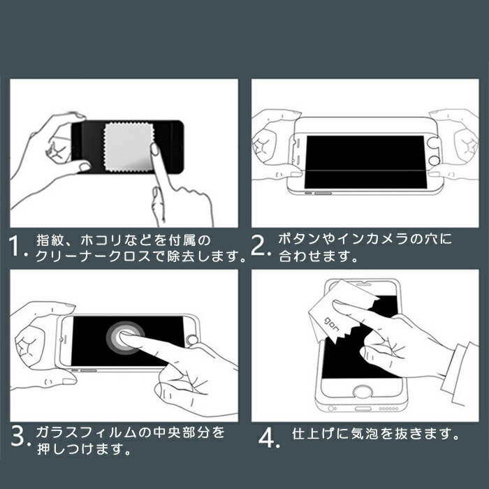 GalaxyS9 GalaxyS9+ 液晶保護フィルム Galaxy S9+ SC-03K SCV39 全面保護フィルム セット 正規品 ノングレアフィルム 非光沢 スキンシール 映り込み防止 ギャラクシー Galaxy S9 SC-02K SCV38 指紋防止 反射防止 キズ防止 ボディフィルム カメラレンズフィルム 送料無料
