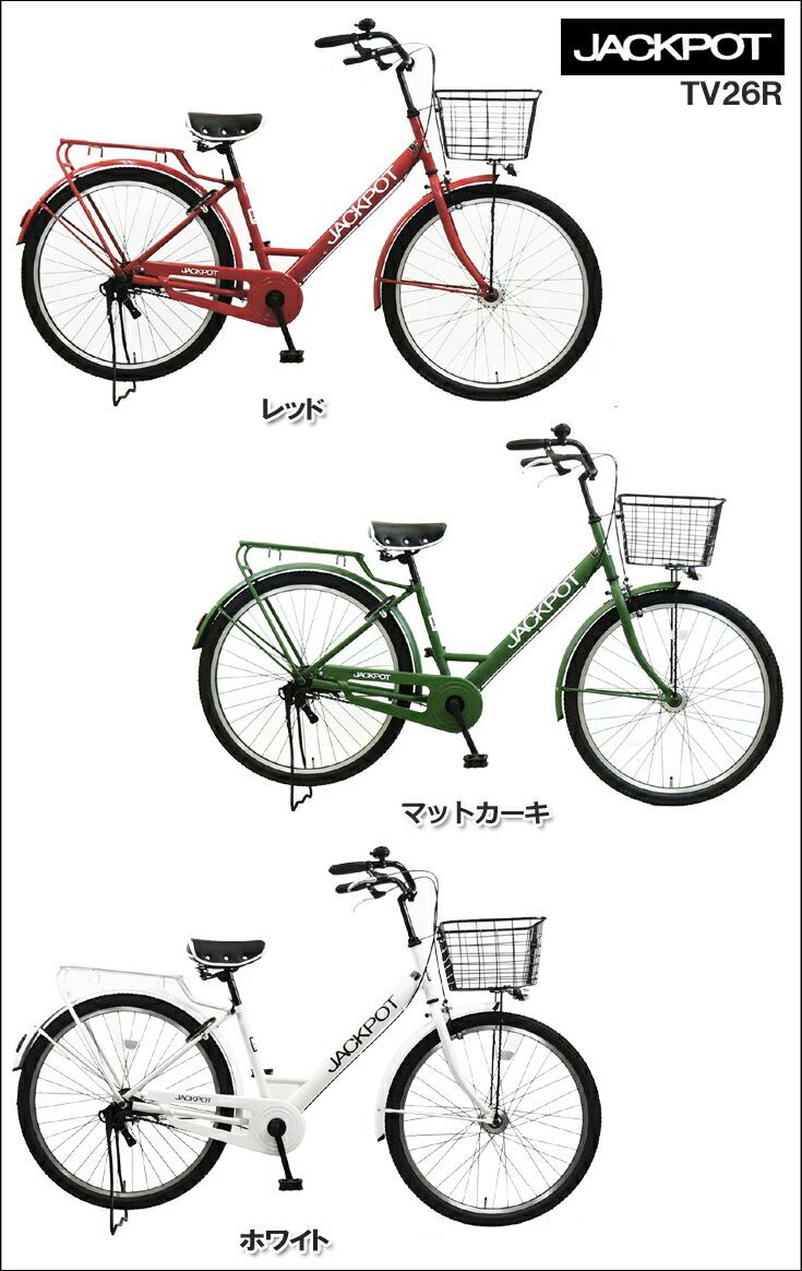 通学車 シティー車 自転車 シルバー