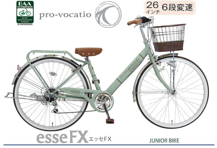 BRIDGESTONE Japan Bike bicycle Bell BL-510 Black